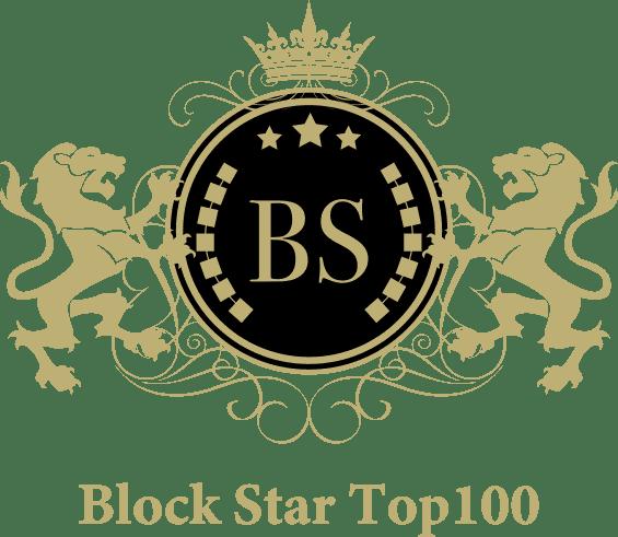 ブロックスター,Block Star Top100,ブロックスタートップ100,Block Star