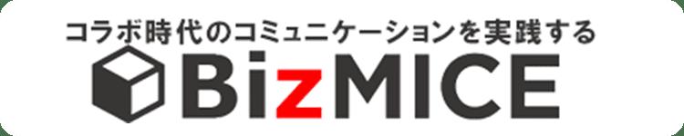 BizMice,ビズマイス,ソフトバンク・ヒューマンキャピタル